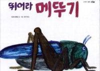 [1000권 책읽기]북쪽나라 자장가 外