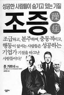 9월 13일 문학·출판 새 책